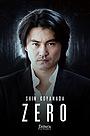 Фильм «Zero»