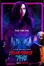 Фільм «Улица страха» (2021)