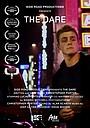 Фильм «The Dare»