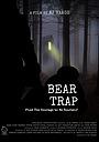Фільм «Bear Trap» (2019)