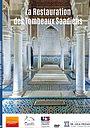 Фильм «The restoration of the Saadian Tombs» (2018)