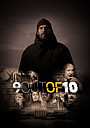 Фильм «9 out of 10»