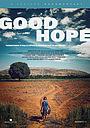 Фильм «Good Hope» (2019)
