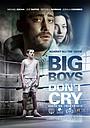 Фильм «Big Boys Don't Cry» (2020)