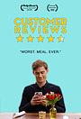 Фільм «Customer Reviews» (2019)
