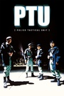 Фільм «Полицейский спецназ» (2003)