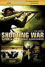 Фильм «Военный конфликт» (2000)