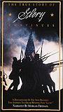 Фильм «Правдивая история триумфа продолжается» (1991)
