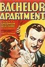 Фільм «Bachelor Apartment» (1931)