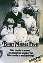 Серіал «Baby Makes Five» (1983)