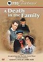 Фільм «Смерть в семье» (2002)