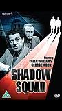 Серіал «Shadow Squad» (1957 – 1959)