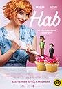 Фільм «Hab» (2020)