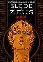 Серіал «Кров Зевса» (2020 – ...)