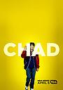Серіал «Чэд» (2021 – ...)