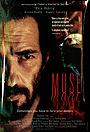 Фільм «Muse» (2019)