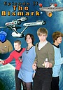 Серіал «Star Trek: Eagle» (2009 – ...)