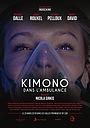 Фильм «Kimono dans l'Ambulance» (2019)