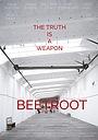 Фильм «Beetroot»