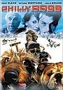 Фільм «Кевін із півночі» (2001)
