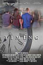 Серіал «Timing» (2019 – ...)