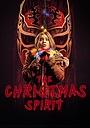 Фільм «The Christmas Spirit» (2022)