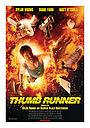 Серіал «Thumb Runner» (2020 – ...)