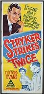 Сериал «Stryker of the Yard» (1957)
