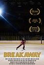 Фильм «Breakaway» (2019)