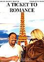Фільм «A Ticket to Romance»