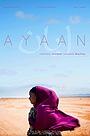 Фильм «Ayaan» (2020)