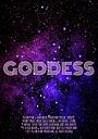 Фільм «Goddess» (2017)