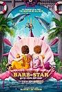 Фильм «Барб и Звезда едут в Виста дель Мар» (2021)