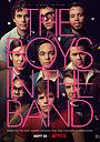 Фільм «Хлопці в гурті» (2020)