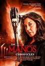 Серіал «Manos: The Debbie Chronicles» (2021 – ...)