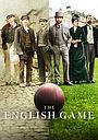 Серіал «Гра родом з Англії» (2020)