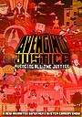 Мультфільм «Avenging Justice»