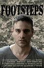 Фільм «Footsteps» (2020)