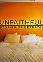 Серіал «Unfaithful: Stories of Betrayal» (2011 – 2013)