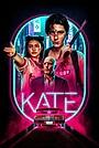 Фильм «Кейт» (2021)