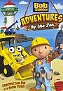 Фільм «Bob the Builder: Adventures by the Sea» (2012)