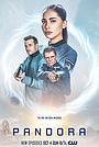 Серіал «Пандора» (2019 – 2020)