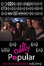 Сериал «Oddly Popular» (2020 – ...)