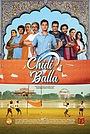 Фильм «Chidi Balla» (2018)