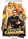 Фільм «Операция «Камарон»» (2021)