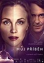 Фильм «Muj pribeh» (2019)