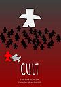 Фільм «Cult» (2019)