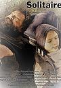 Фільм «Solitaire»
