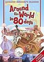 Мультфільм «Вокруг света в 80 дней» (1999)