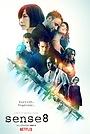 Фильм «Восьмое чувство: Создавая мир» (2015)